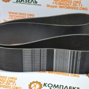 Ремень вентилятора К50 3176459. Для двигателя Cummins KTA50. Деталь оригинального производства Cummins USA.