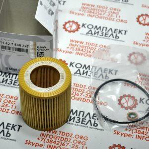 Маслянный фильтр с уплотнением 11 42 7 566 327, 11427566327. Для BMW E60, BMW E61, BMW E90, BMW E91, BMW X3, BMW X5, BMW Z4. Деталь оригинального производства BMW Group.